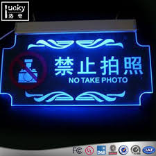custom light up signs acrylic lighted edge lit led sign light up no smoking led sign buy