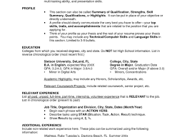sample of resume in canada first time teacher resume how to write a good introduction for a