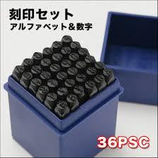 s plaza rakuten global market to stamp the letter u0026amp amp