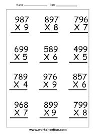 multiplication worksheets for grade 5 worksheets