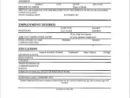 Origin Resume Download Prissy Ideas How To Fill Out A Resume 11 How To Fill Out Resume