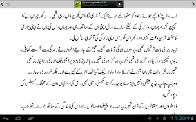 library of urdu books android apps on google play