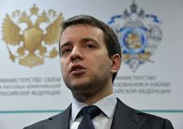 Russian Cabinet Russian Cabinet Member Says Russia To Launch State Controlled