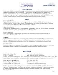 skill based resume marion