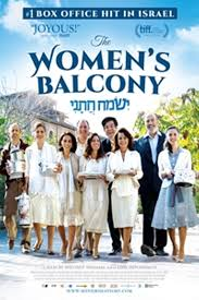 the women u0027s balcony in boca raton fl movie tickets theaters