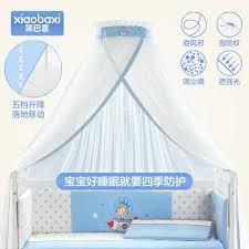 canap駸 fabriqu駸 en 嬰童蚊帳新品 嬰童蚊帳價格 嬰童蚊帳包郵 品牌 淘寶海外