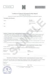 Authorization Letter Birth Certificate department of health forensic pathology service faq