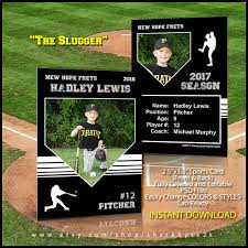 baseball card template sports trading cards template vol 2