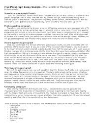 Examples Of Self Introduction Essay Examples Of Argumentative Essays Introduction