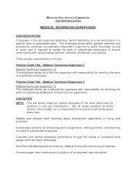 Professional Resume Guidelines Ekg Tech Job Resume Cv Cover Letter