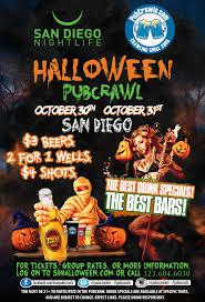 best halloween parties in san diego