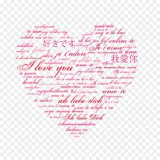 you it you buy it s day heart s day heart wallpaper various languages