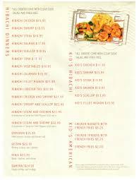 Filet Mignon Menu Index Of Images Menu