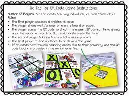flapjack educational resources identifying angles qr code math