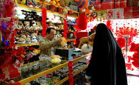 iran shops banned from selling gifts
