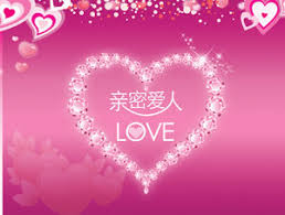 free st valentine u0026 8217 s day powerpoint templates