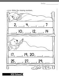 printable missing number worksheet for class kg 1 shamim grammar