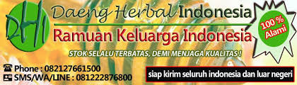 madu kejantanan herbal merah putih madu kuat herbal indonesia