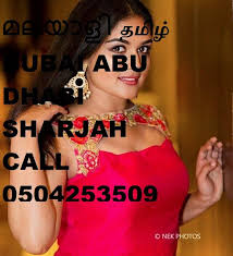 Seeking Dubai Locanto Dubai Personal Dubai Locanto Seeking In Dubai