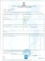bureau veritas kuwait provide bv pre shipment inspection voc coc saudi saso