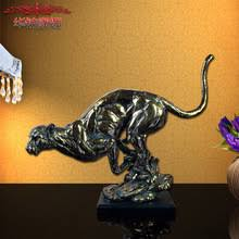 popular cheetah ornament buy cheap cheetah ornament lots from
