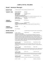 sample retail store manager resume resume retail store job description for resume study free sample