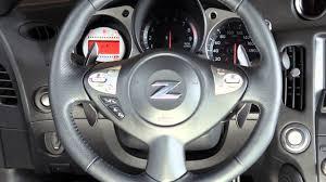 nissan 370z near me 2016 nissan 370z intelligent key and locking functions youtube
