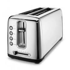 2 Slice White Toaster Cuisinart The Bakery Artisan Bread 2 Slice Toaster Everything