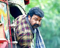 latest list of top 10 highest grossing malayalam movies 2016