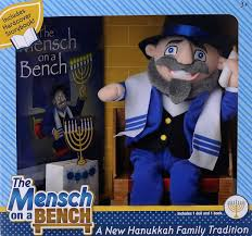 hanukkah bush for sale the december dilemma why there s more christmas in hanukkah than