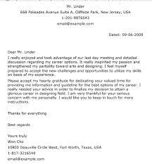 sample textile letter u2013 smart letters