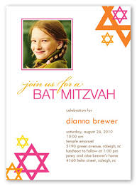 bas mitzvah invitations bat mitzvah mod 5x7 invitation party invitations shutterfly