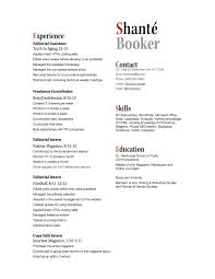 Edit Resume Sections Gra617 Page 105