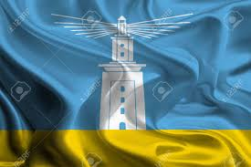 Blue And Yellow Cross Flag Flag Of Alexandria Egypt Stock Photo Picture And Royalty Free