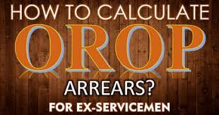 new 2015 orop pension table orop one rank one pension arrears calculator
