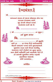 wedding quotes marathi wedding invitation new wedding invitation matter in gujarati