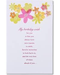amazon com american greetings fun birthday card for with