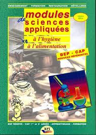 sciences appliqu s cap cuisine bpi best practice inside editeur de formations en hôtellerie