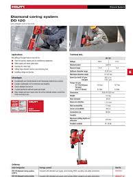 hilti dd 120 gear manufactured goods