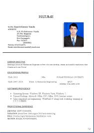 Resume Samples For Freshers Engineers by Mechanical Engineer Resume Format Resume Format
