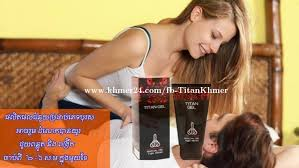 titan gel khmer in phnom penh on khmer24 com