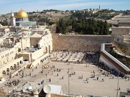 151 Best Images About Walls Western Wall Wikipedia