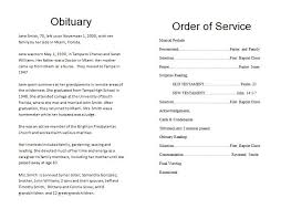 template for funeral program funeral order of service outline how to make a memorial program