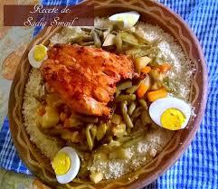 cuisiner haricot vert couscous aux haricots verts amour de cuisine