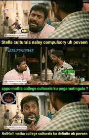 Nu Uh Meme - stell wcc ethiraj mop nu all college loyola college memes