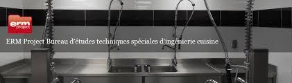 norme electrique cuisine professionnelle norme electrique cuisine professionnelle evtod
