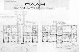 mission floor plans moscow 1 two mission houses 1918 u2013 1947 room for diplomacy