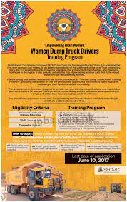 Truck Driving No Experience Sindh Engro Coal Mining Company Training Program 2017 For Women
