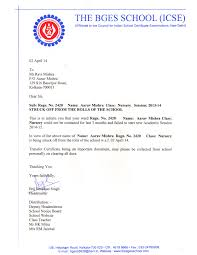 best ideas of recommendation letter for admission in nursery