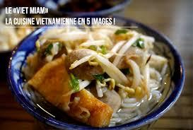 fondue vietnamienne cuisine asiatique le vietmiam la cuisine vietnamienne en 5 images